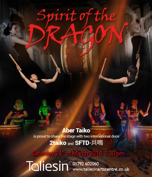 Spirit of the dragon Taiko Concert featuring Aber Taiko, 2taikos, and SFTD-Resonance.